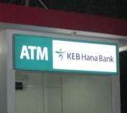 Lightbox Custom ATM Hana Bank