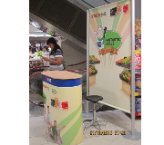 Booth Portable Complete Booth 1 Easy Counter UOB