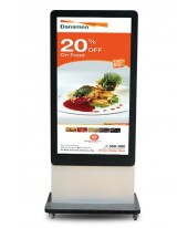 Ad Display 55 Inch Outdoor
