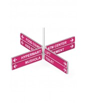 Way Finding - 4 Way 2 Row 2 Side 60 x 11,5 cm